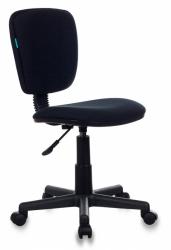 Кресло Бюрократ CH-204NX/26-28 черный 26-28