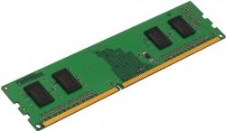 Память DDR4 4Gb Kingston KVR26N19S6/4 RTL DIMM