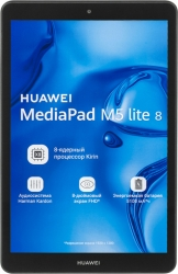 Планшет Huawei MediaPad M5 Lite 8.4 Kirin 710 (2.2) 8C/RAM3Gb/ROM32Gb 8 IPS 1920x1200/3G/4G/Android 9.0/серый/13Mpix/8Mpix/BT/GPS/WiFi/Touch/microSD 512Gb/minUSB/5100mAh