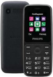 Мобильный телефон Philips E125 Xenium черный моноблок 2Sim 1.77 128x160 0.1Mpix GSM900/1800 GSM1900 MP3 FM microSD
