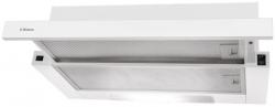 Вытяжка встраиваемая Hansa OTP5233WH белый управление: кнопочное (1 мотор)