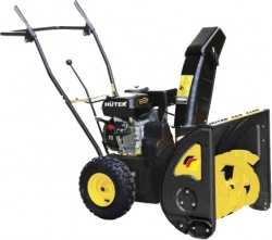 Снегоуборщик бензиновый Huter SGC 4100 Wide 5.5л.с.