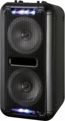 Минисистема Supra SMB-750 черный 60Вт/FM/USB/BT/SD