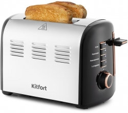 Тостер Kitfort KT-2037 белый