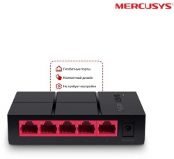 Коммутатор Mercusys MS105G 5G неуправляемый