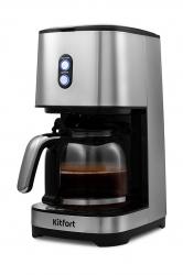 Кофеварка капельная Kitfort KT-750 черный/серебристый