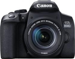 Зеркальный Фотоаппарат Canon EOS 850D черный 24.1Mpix EF-S 18-55mm f/4-5.6 IS STM 3 4K 4K SDXC Li-ion